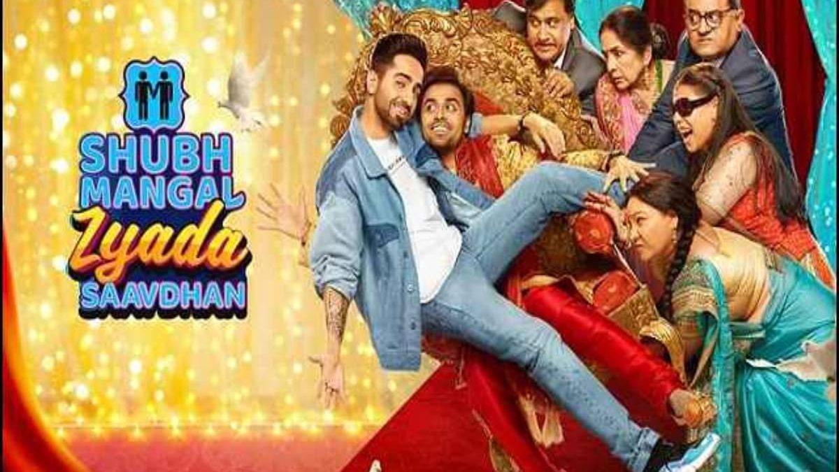 Shubh Mangal Saavdhan Full HD Movie Download and Online on worldfree4u